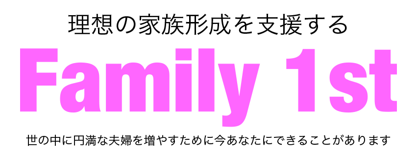 NPO法人 Family1st